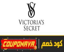 كود خصم فيكتوريا سيكريت بقيمة 15 علي جميع المنتجات في المتجر Tech Company Logos Company Logo Victoria Secret