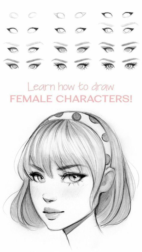 32 Ideas Hair Women Draw Sketch Sketches Tutorial Face Drawing Female Face Drawing