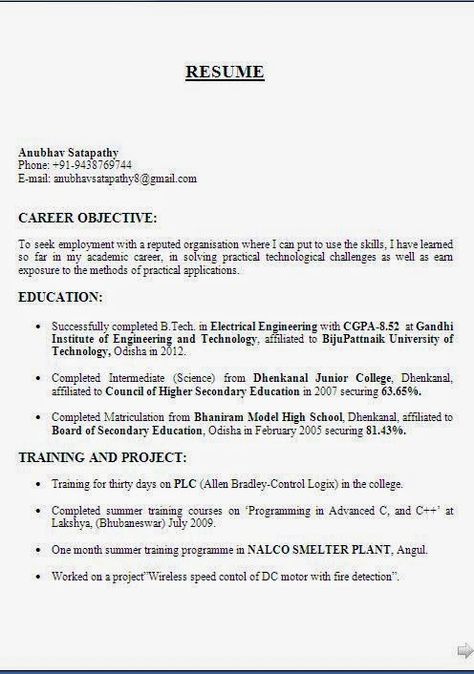 cv modelo Sample Template Example of Excellent Curriculum Vitae - objectives to put on resume