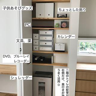 こんにちは よく壁掛けテレビの配線やdvdはどこにあるのか質問を頂くので 写真を載せます リビングの収納の中に