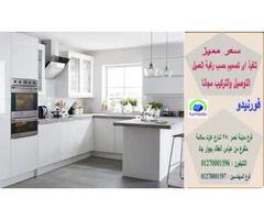 مطابخ خشب ابيض 2020 افضل سعر مطبخ داخل مصر 01270001596 Decor Furniture Kitchen