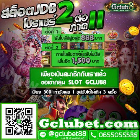 New online casino games