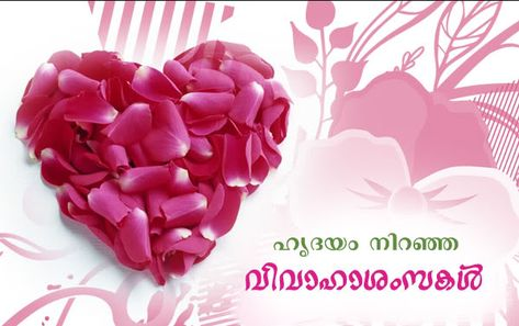 Happy Anniversary Wishes For Friends In Malayalam Wedding Day Wishes Happy Wedding Day Wedding Anniversary Quotes