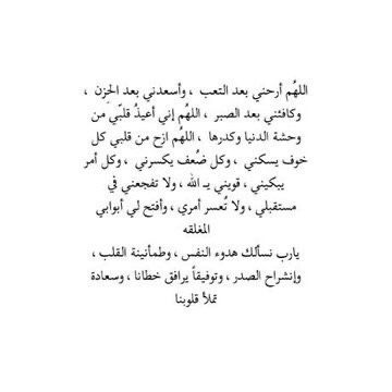Pin By فتاه لطيفه On Islamic Math Art Girl Math Equations