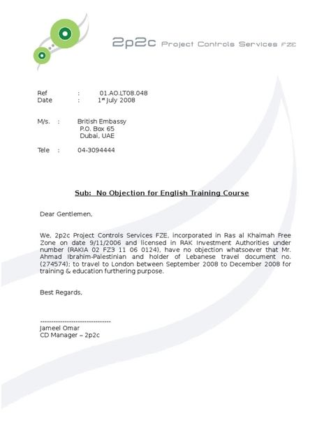 sample objection letter certificate noc ahmad ibrahim british - i have no objection