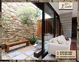 مداخل بيوت حجر Furniture Outdoor Bed Outdoor Furniture