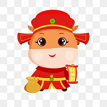Original Hand Painted Year Of The Ox Welcomes The God Of Wealth New Spring Chinese New Year The Year Of The Ox Png And Vector With Transparent Background For Chinese New