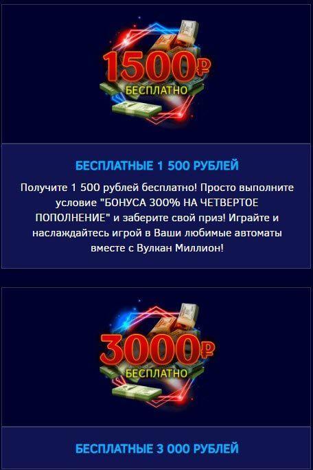 Бездепозитный бонус за регистрацию в игровых автоматах 2020 с выводом игровой автомат arcade