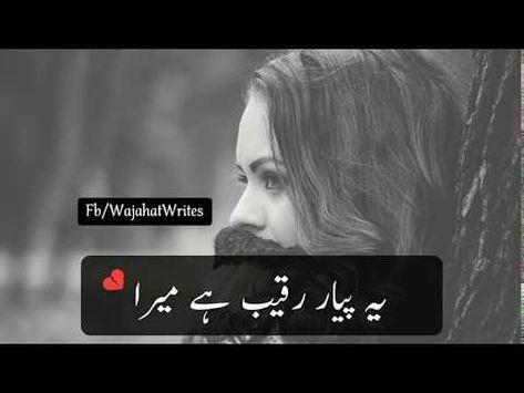 Ye Payar Raqeeb Hai Mera - YouTube | Videos in 2019