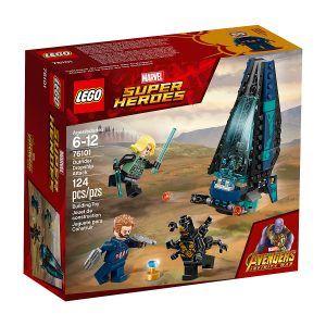 LEGO® Marvel Super Heroes Avengers Figur Thanos aus Set 76107 Infinity War