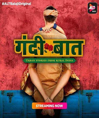 Gandii Baat Season 2 | Naya Saal Naya Maal
