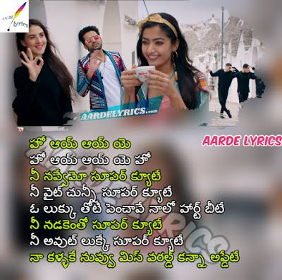 Super Cute Song Lyrics From Bheeshma 2020 Telugu Movie In 2020 Cute Songs Cute Song Lyrics Song Lyrics