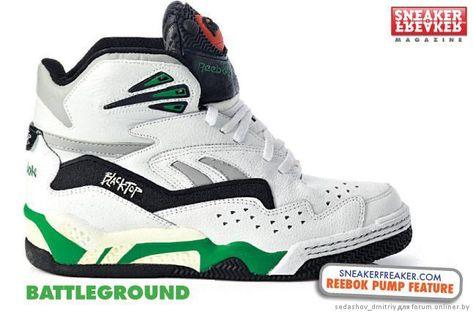 reebok pump 1995