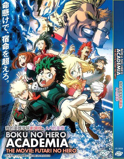 Cakeademia Fyeahbnha Bnha Two Heroes New Official Poster Hero Poster My Hero Academia Episodes Hero Wallpaper