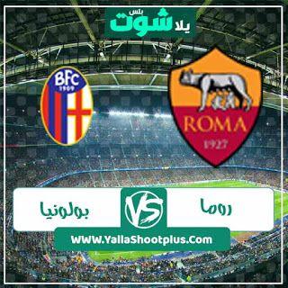 مشاهدة مباراة روما وبولونيا بث مباشر اليوم الجمعة 07 02 2020 الدورى الايطالي In 2020 Highway Signs Roma