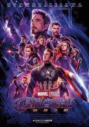Telecharger film 2019