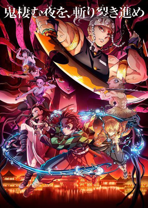 | Save & Follow | Demon Slayer • Kimetsu no Yaiba • Season 2