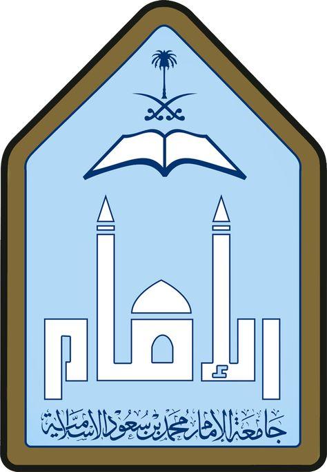 شعار جامعة الإمام محمد بن سعود الإسلامية بحث Google Home Furnishings University Wallpaper