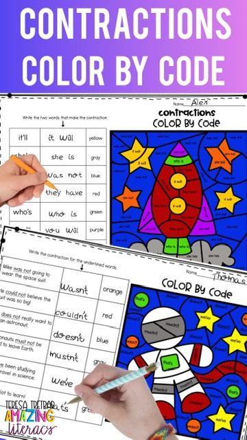 Contractions Color By Code Coding Contraction Worksheet Contractions Activities