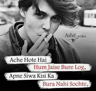 Attitude Images Attitude Shayari Attitude Dp Boys Attitude