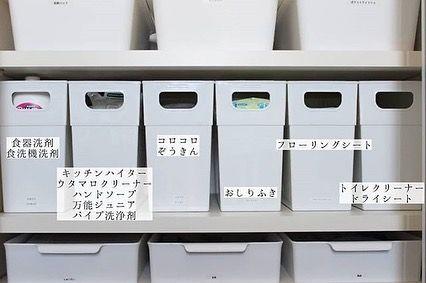 百均収納おしりふきぴったりサイズ Yuka S3 さんの投稿をご紹介します 月1の日用品の補充完了 日用品の買い出しは 月に1度まとめてしています ストックは必ず1つはあるように なぜなら なくな 収納 アイデア