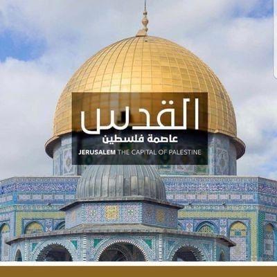 القدس عاصمة فلسطين Jerusalem Palestine Taj Mahal