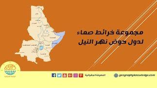 نتيجة بحث الصور عن خريطة صماء للوطن العربي Printer Driver