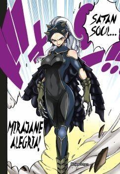 Quỷ Hồn Mirajane Alegria – Mirajane alegria là kết quả của việc tiêu thụ tất cả các linh hồn còn lại do sau chiến thắng của fairy tail với tartaros, cùng với quỷ hồn:
