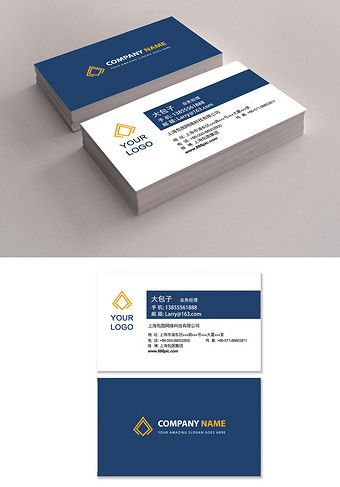 Business Card Template Design Ai Free Download Pikbest Business Card Template Design Business Card Template Business Card Design Creative