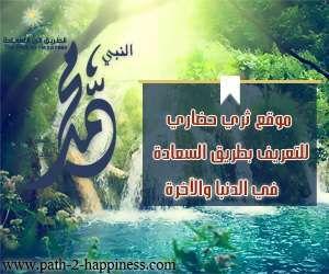 تعرف على الله الذى لا إله إلا هو Allah