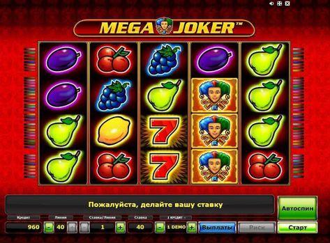 Мега казино без регистрация покер с костями играть онлайн бесплатно