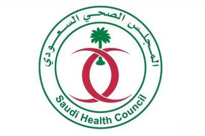 المجلس الصحي السعودي بالرياض يعلن عن توفر وظائف شاغرة صحيفة وظائف الإلكترونية Tech Company Logos Pinterest Logo Company Logo