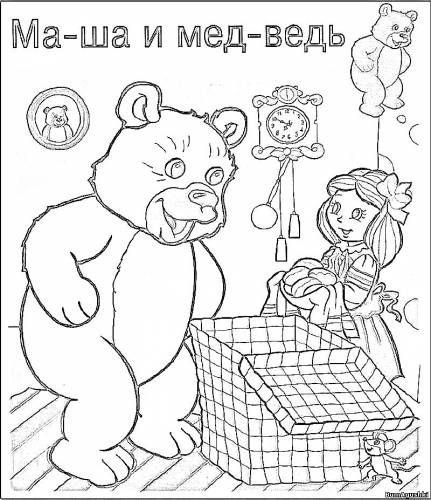 Masha I Medved Iz Narodnyh Skazok Raskraski Bumagushki Detskie Raskraski I Mnogoe Drugoe Art Humanoid Sketch