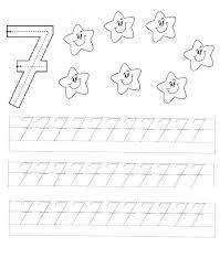 7 Rakami Boyama Ile Ilgili Gorsel Sonucu Faaliyetler Matematik Egitim