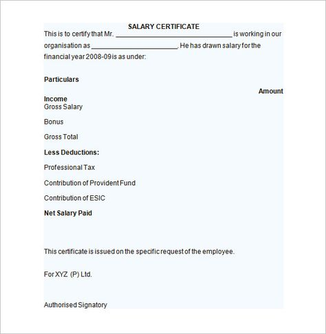 salary certificate template free word excel pdf psd documents - format of salary certificate letter