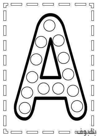 صور حرف A أجمل صور حرف A بفبوف Alphabet Activities Preschool Alphabet Worksheets Preschool Alphabet Preschool