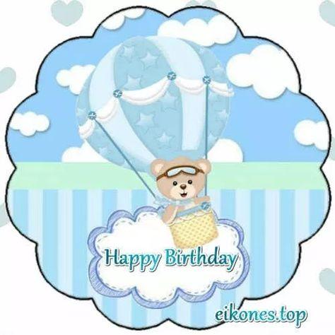 Happy Birthday: Εικόνες Τοπ - eikones top