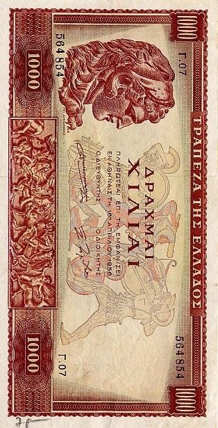 Greece Banknote Bank Notes Banknote Collection Greek Culture