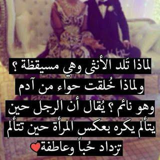 اجمل الصور الرومانسية للعاشقين مكتوب عليها اجمل كلام حب يلا صور Romantic Beautiful Photo