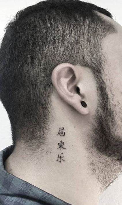 Small Tattoo For Men Small Tattoos For Guys Small Tattoos Small Neck Tattoos