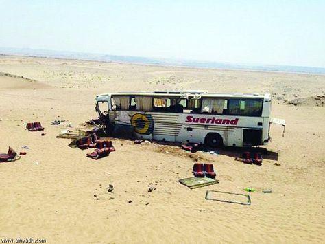 وفاة 4 معتمرين وإصابة 17 على طريق جدة مكة Tri Life Life Insurance