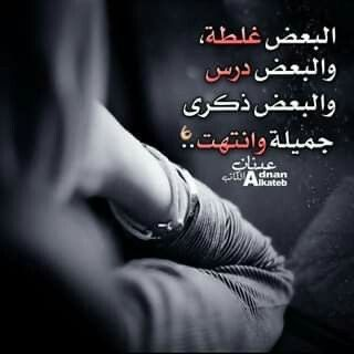 Pin By M A On Arabic Words Arabic Words Arabic Quotes Words