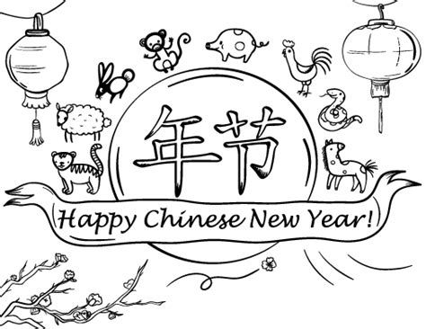 Chinese New Year Coloring Pages In 2020 New Year Coloring Pages Printable Coloring Pages Chinese New Year Pictures