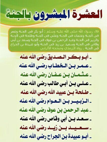 Pin By Fawaz Al Dhari On دين Islam Facts Islamic Phrases Quran Quotes Love