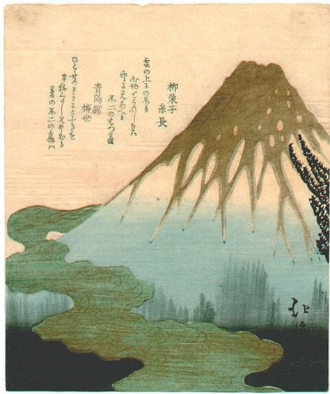 Mt. Fuji above a Cloud by Hokkei from the set of Three Lucky Dreams, originally published in late 1820s. Surimono with gold-colored metallic pigment.