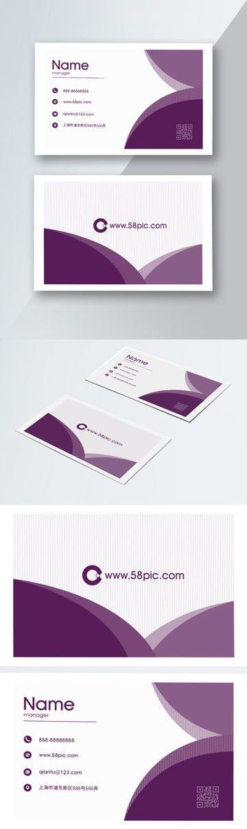 متجر مواد بطاقة تعريف المهنة الإعلانية تحميل قالب بطاقة تعريف المهنة لمتجر الإعلانات بطاقة تعريفية لمخزن الإعلانات بطاقة تعريف المهنة Business Card Templates Download Vector Business Card Business Card Template