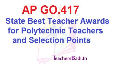 ap lpt 2017 results marks reverification,recounting,revaluation - attendance allowance form