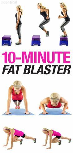 Great total body cardio workout!
