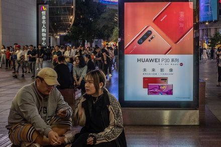 U S Tech Companies Sidestep A Trump Ban To Keep Selling To Huawei Published 2019 Huawei Tech Companies New York Times