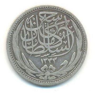 steam1 : 5 قروش فضة السلطان حسين كامل سنة 1917 price, review and buy in Egypt, Amman, Zarqa | Souq.com